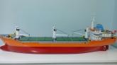 Kuru Yük Gemisi II